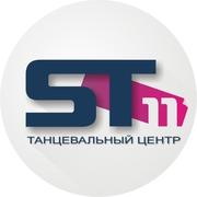 Танцевальный центр ST11 в Краснодаре.