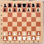 Шахматные подарки на любой вкус