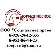 Юристы по защите прав участников долевого строительства.
