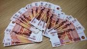 Справки в банк 2НДФЛ заверенная трудовая для получения кредита