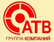 Семинар Главные изменения трудового законодательства 2014-2016 года.