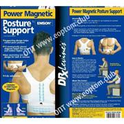 Magnetic Posture Support магнитный корректор осанки оптом Краснодар