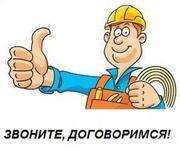 Если делать ремонт,  то делать ПАКС-Ремонт!
