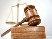 Юристы в Краснодаре