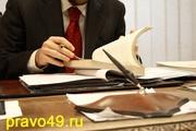 Ликвидация ООО,  Юридические адреса,  Готовые ООО