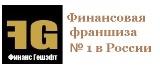 Самая первая микрофинансовая франшиза в России