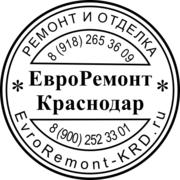 ремонт и отделка КВАРТИР,  ДОМОВ,  ОФИСОВ под ключ