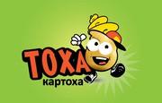 Оптовая продажа чипсов Тоха-Картоха Краснодар