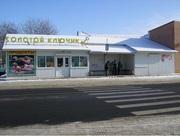Продам магазин (готовый бизнес) г. ТИМАШЕВСК