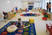 Частный детский сад с недвижимостью