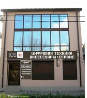 Магазин и сервисцентр,  цифр. техника,  рентабелен