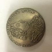 серебряная монета 28 гр.,  Петр 1 ,  1707 года