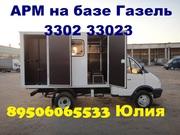 Изготовление промтоварных изотермических фургонов на Газ