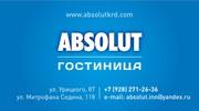 Гостиница «Абсолют» в Краснодаре