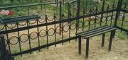 Ограждения металлические. Оградки,  решетки на окна,  балконы.