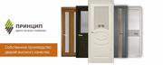 Купить двери входные металлические
