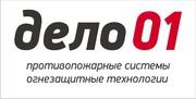 Огнезащитные покрытия Огневент  с регионального склада в Краснодаре..