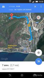 СРОЧНО!!!!! Продам шикарный земельный участок на Черноморском побережь