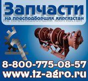 пресс подборщик киргизстан технические характеристики.