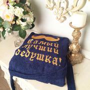 Турецких халат с индивидуальной вышивкой
