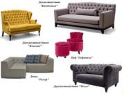 Мебель мягкая для заведений общепита диваны стулья кресла