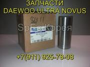 Палец поршневой для грузовика Дэу Ультра Новус 65.02502-0209,  65.02502-0081 Doosan