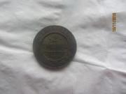 Монета  2 копейки 1911 года НиколайII