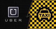 Требуется водители в такси UBER