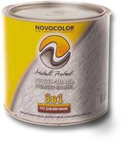 Грунт-эмаль 3в1  глянц Новоколор 0, 8кг различные цвета