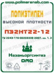 ПЭ2НТ 22 12