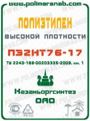 ПЭ2НТ 76 17
