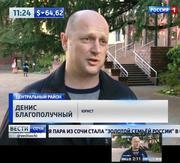 Суд Абхазии – справедливые решения для россиян,  украинцев,  СНГ
