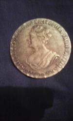 Серебряная монета редкая. Траурный цена рубль Екатерина первая  1725 г
