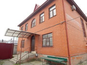 Продам дом в Краснодаре 390 кв.м участок 5 соток