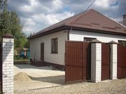 Новый газифицированный дом!
