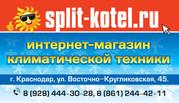 Акция! Предсезонная распродажа сплит систем от 9700 рублей.