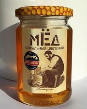 Натуральный 100% мед «Золото Абхазии» оптом и в розницу