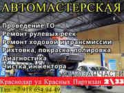 Ремонт карданных валов Краснодар. Замена крестовин,  балансировка