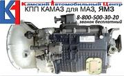 Продажа новые Кпп 154 с делителем Камаз