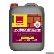 Неомид H2O STOP гидрофобизатор-влагоизолятор для защиты кирпича,  камня