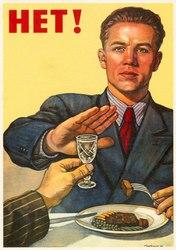 Решить проблему алкоголизма без лечения и кодирования в Сочи.
