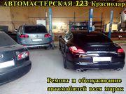 Ремонт автомобилей,  СТО Краснодар