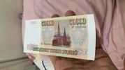 50 000 рублей 1993 года