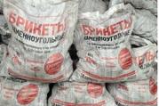 Продам угольные брикеты из антрацита от производителя