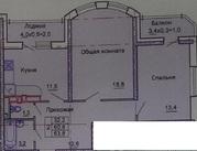 Квартира с качественной предчистовой отделкой