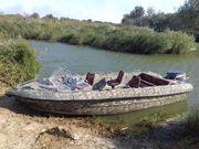 лодка Касатка 520