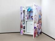 Продам Вендинговый Автомат Мороженого Хватайка