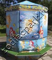 Аттракционы Рыбалочка-золот.рыбка