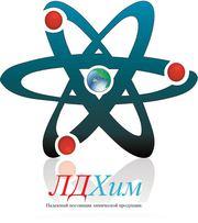 Химическое сырьё,  промышленная химия в Краснодаре