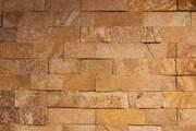 Реализуем плитку из натурального природного камня златолит